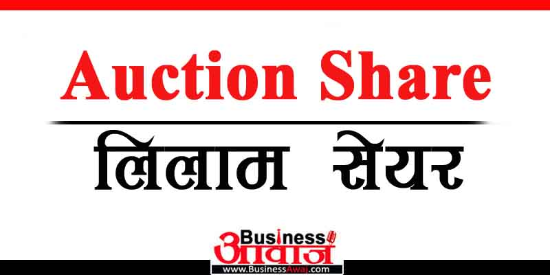 auction share