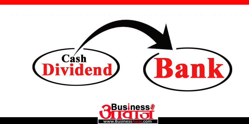 dividend to bank account
