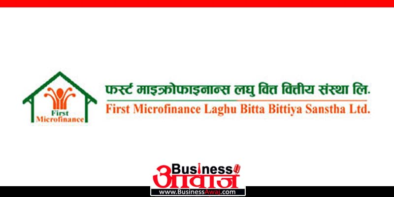 first microfinance laghubitta