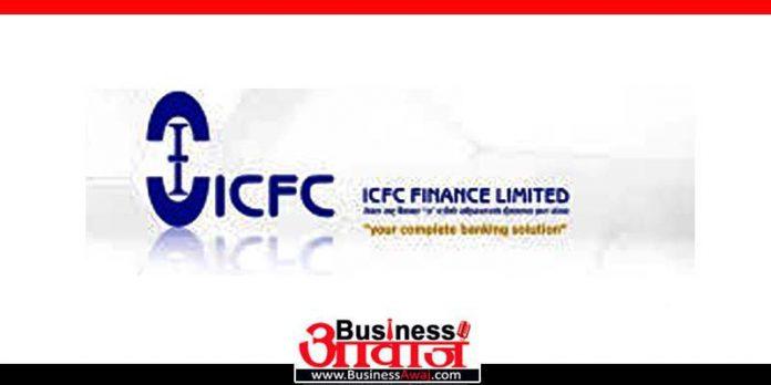 icfc finance
