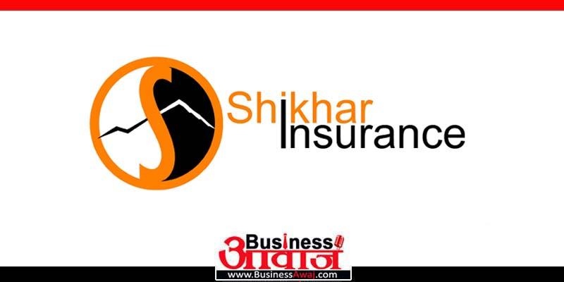 shikhar insurance