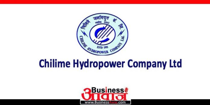 Chilime Hydropower company