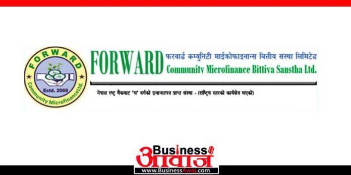 forward community microfinance