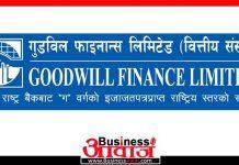 goodwill finance