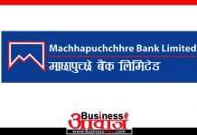 machhapuchchhre bank