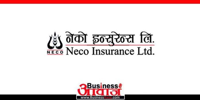 neco insurance