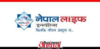 nepal life insurance