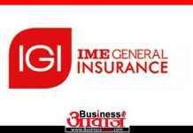 ime general insurance