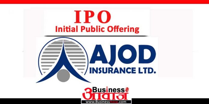 ipo of ajod insurance