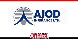 ajod insurance
