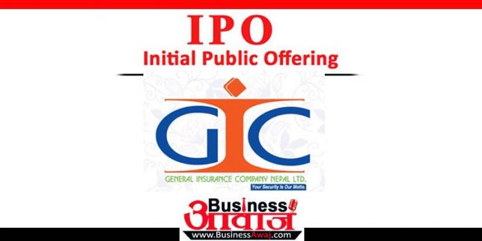 general insurance ipo