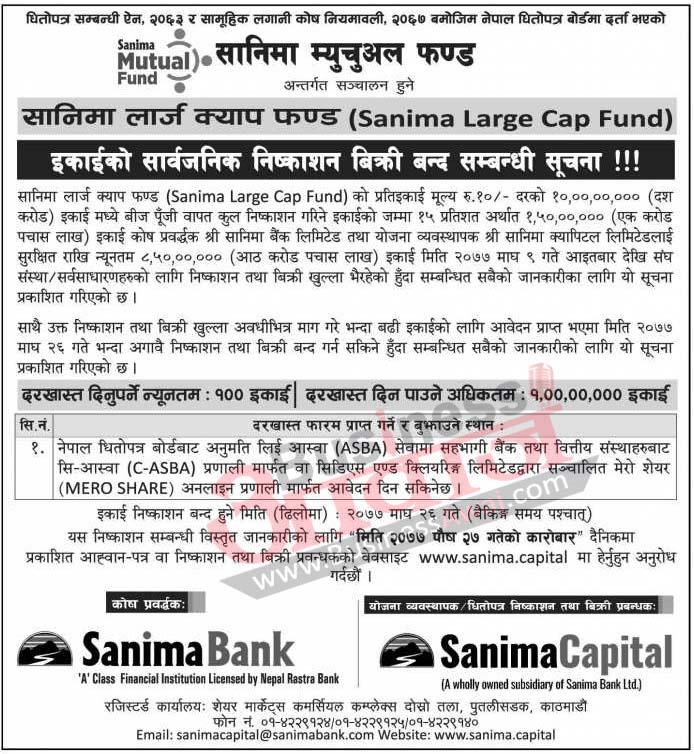 sanima large cap fund