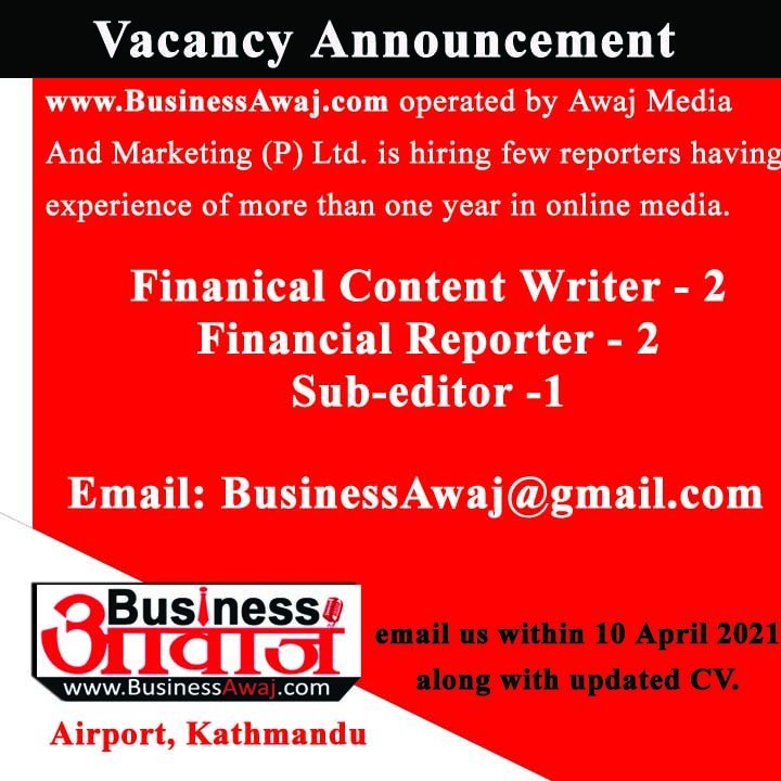 business awaj vacancy