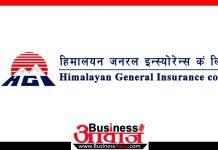 himalyan general insurance