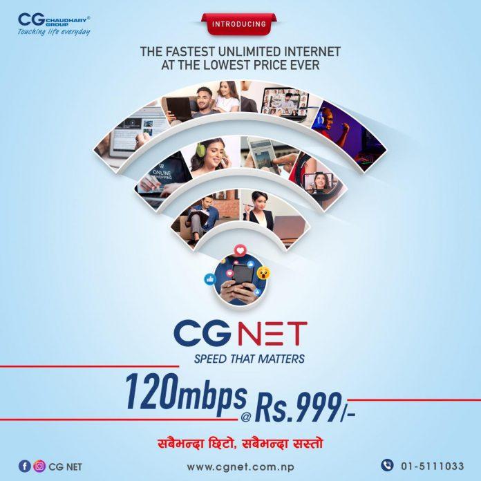 cg net