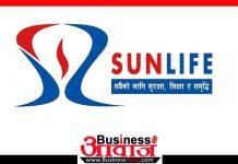 sun nepal life insurance