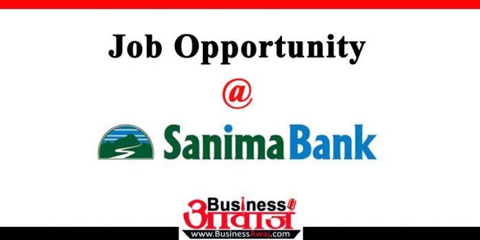 sanima bank job vacancy